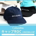 コロンビア キャップ 帽子 アウトドア Columbia ROC Logo Ballcap