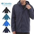 Columbia WATERTIGHT II JACKET RM2433/コロンビア ウォータータイト2 ジャケット ウインドブレーカー/マウンテンパーカー アウトドア パーカー アウター