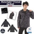 【在庫処分】Columbia WATERTIGHT PRINTED JACKET RO1001 コロンビア ジャケット ウインドブレーカー マウンテンパーカー アウトドア パーカー アウター