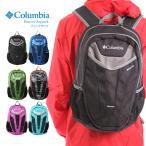 【在庫処分】Columbia Beacon Daypack コロンビア リュックサック ビーコン デイパック  送料無料
