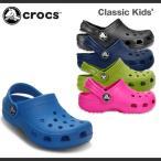 キッズ・ジュニア クロックス キッズ クラシック(ケイマン)Crocs Kids' Classic (Cayman)(crocs-classic-kids)