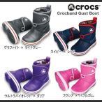 キッズ・ジュニア クロックス クロックバンド ガスト ブーツ キッズCrocs Crocband Gust Boots Kids(crocs-crocband-gust-boot-kids)