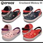 メンズ・レディース クロックス クロックバンド ミッキー3 クロッグCrocs Crocband MickeyIII Clog crocs-crocband-mickey3-clog