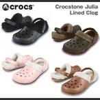 ショッピングサボ レディース クロックストーン ジュリア ラインド クロッグ/Crocstone Julia Lined Clog