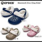 クロックス キッズ ジュニア マンモス イーブイオー クロッグ Crocs Mammoth Evo Clog Kids