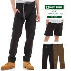 メンズ FOREST GUARD コンパーチブル トレッキングパンツ ズボン /クライミング パンツ