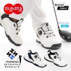 【サイズ交換1回無料】メンズ 紳士 男性 スパイクレス ゴルフ スポーツ ダイヤル式 シューズ シームレス FOURSENSE スニーカー 軽量 フォーセンス 靴 FOSN-010M