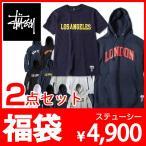 STUSSY ステューシーメンズ福袋/ブランド 送料無料 カジュアル Tシャツ スウェット パーカー
