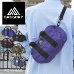 グレゴリー GREGORY PONY BAG ポニー バッグ ダッフル 手提げ ハンドバッグ ギフト 贈り物 メンズ レディース シンプル ボストンバッグ