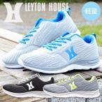 LEYTON HOUSE レイトンハウス メンズ軽量スポーツシューズ/靴 スニーカー LAS-316M