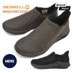 【サイズ交換1回無料】メンズ スリッポン 靴 メレル ジャングル モック エーシープラス MERRELL JUNGLE MOC 2.0 AC+ トレッキング シューズ スニーカー レザー