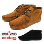ミネトンカ ブーツ レディース スエード アンクル MINNETONKA SUEDE ANKLE BOOT 靴 スウェード ブラック ブラウン