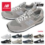 ニューバランス スニーカー メンズ シューズ 靴 new balance CM996BG CM996BT