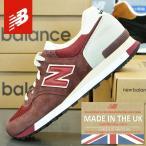 NEW BALANCE M575 SBG MADE IN ENGLAND ニューバランス メンズスニーカー イングランド製/靴 スポーツ シューズ ランニング ウォーキング 送料無料