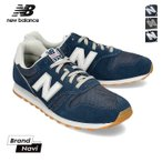 bearfoot-shoes_newbalance-ml373