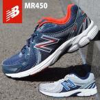 ショッピングランニング NEW BALANCE MR450 ニューバランス メンズランニングシューズ/靴 スニーカー スポーツシューズ 送料無料