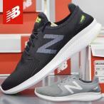ニューバランス スニーカー ランニングシューズ メンズ NEW BALANCE MCOASBK3 MCOASGR3 靴 スポーツ ウォーキング
