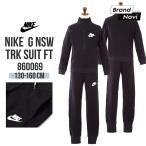 キッズ ジュニア 子ども ナイキ NIKE G NSW TRK SUIT FT スポーツ ジャージ パンツ ウェア 860069