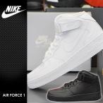ショッピングエアフォース NIKE AIR FORCE 1 MID 315123-111 ナイキ エアフォース1 スニーカー メンズ 白 ホワイト 靴 シューズ 送料無料 ミドルカット