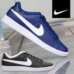 ナイキ コート ロイヤル NIKE COURT ROYALE/ナイキ スニーカー メンズ/黒 紺 白 ブラック ネイビー ホワイト 靴 シューズ 送料無料/749747-010・749747-411