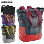 パタゴニア リュックサック トートバッグ Patagonia LW TRAVEL TOTE BAG 22L ライトウェイト トラベルトートバッグ メンズ レディース 2WAYバッグ 送料無料