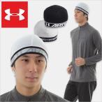 メール便をご指定で送料無料 アンダーアーマー 防寒ビーニーキャップ UNDER ARMOUR ORIGINAL SKULL II CAP アンダー アーマー キャップ ニット帽 帽子 メンズ