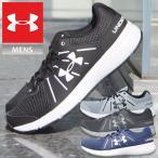 アンダーアーマー メンズランニングシューズ UNDER ARMOUR DASH RN2 靴 スニーカー スポーツ ウォーキング 送料無料