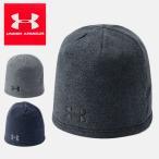 アンダーアーマー メンズ フリース ビーニー ニット帽 帽子 UNDER ARMOUR 1300837