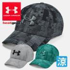アンダーアーマーヒートギア メンズ キャップ 帽子 ゴルフ スポーツ テニス UNDER ARMOUR 1305038