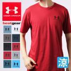 アンダーアーマーヒートギア メンズ半袖Tシャツ UNDER ARMOUR LEFT CHEST SS 1326799