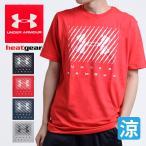アンダーアーマーヒートギア メンズ半袖Tシャツ UNDER ARMOUR BRANDED BIG LOGO SS 1329588