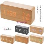 目覚まし時計 デジタル 木製 置き時計 温度湿度計 木目調デジタル 置き時計 アラーム カレンダー付き 音声感知 USB給電/電池