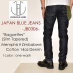 JAPAN BLUE JEANS ジャパンブルージーンズ、