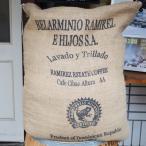 コーヒー豆ドミニカ ラミレス農園 300g コーヒーおすすめ グルメコーヒー コーヒー送料無料