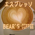 bears coffee コーヒー豆エスプレッソ ブレンド 100g サンプルコーヒー バリスタコーヒー コーヒー豆サンプル