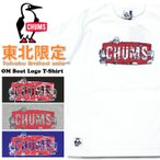 CHUMS チャムス 東北限定 東北別注 半袖Tシャツ ブービーバード アウトドアモンスター Lock コラボ OM Booby Bird CH01-1444 CH11-1444 対象2点で送料無料