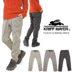 ショッピングクリフメイヤー (送料無料)KRIFF MAYER クリフメイヤー 裏フリースクライミングパンツ 1635110