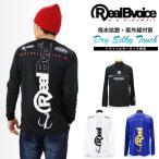 RealBvoice リアルビーボイス FISHING INTERNATIONAL ドライシルキータッチ 長袖Tシャツ 16AWM100