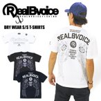 RealBvoice FISHING 半袖ドライTシャツ 16HHSM75 Water warrior メンズ 吸汗速乾 メッシュ素材 リアルビーボイス