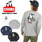 チャムス CHUMS ブービーロゴ 長袖Tシャツ メンズ レディース ロンT アウトドア キャンプ Booby Logo L/S T-Shirt CH01-1794 送料無料