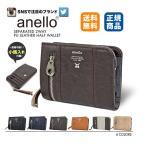 anello - anello アネロ 二つ折り財布 プレミアム ラウンド ハーフウォレット コインケース メンズ レディース AU-D0692 SALE 送料無料 正規品
