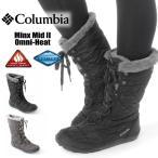 (セール/送料無料)コロンビア Columbia 防水透湿 ロングブーツ ミンクス ミッドII オムニヒート オムニテック ウォータープルーフ BL1585 レディース