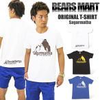 【SALE★26%OFF】Tシャツ メンズ BEARSオリジナル 半袖Tシャツ Sagarmatha BT006H