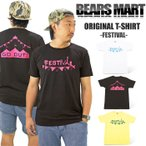 【SALE★26%OFF】Tシャツ メンズ BEARSオリジナル 半袖Tシャツ FESTIVAL BT008H