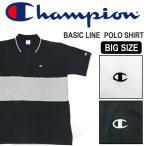 Champion チャンピオン 半袖 ポロシャツ ビッグサイズ