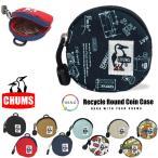 ショッピングチャムス CHUMS チャムス エコ ラウンドコインケース 小銭入れ 丸型 コンパクト アウトドア 野外フェス Eco Round Coin Case CH60-0854 SALE ゆうパケット3点まで送料無料