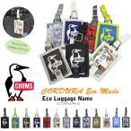 CHUMS е┴еуере╣еие│ еще▓е├е╕е═б╝ер е═б╝ере┐е░ е┤еые╒е╨е├е░ еще▓б╝е╕е═б╝ер ╬╣╣╘ е╚еще┘еы Eco Luggage Name CH60-2425 дцдже╤е▒е├е╚4┼└д▐д╟┴ў╬┴╠╡╬┴