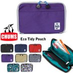 CHUMS チャムス エコタイディーポーチ Eco Tidy Pouch CH603084 CH60-3084 送料無料