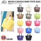 (ゆうパケット1点まで送料無料)ミニトートバッグ 製品洗いキャンバス MAKEUP メイクアップ CN1-063M