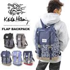 (送料無料)Keith Haring キースヘリング フラップバックパック KHB-KH-1602 キース・ヘリング